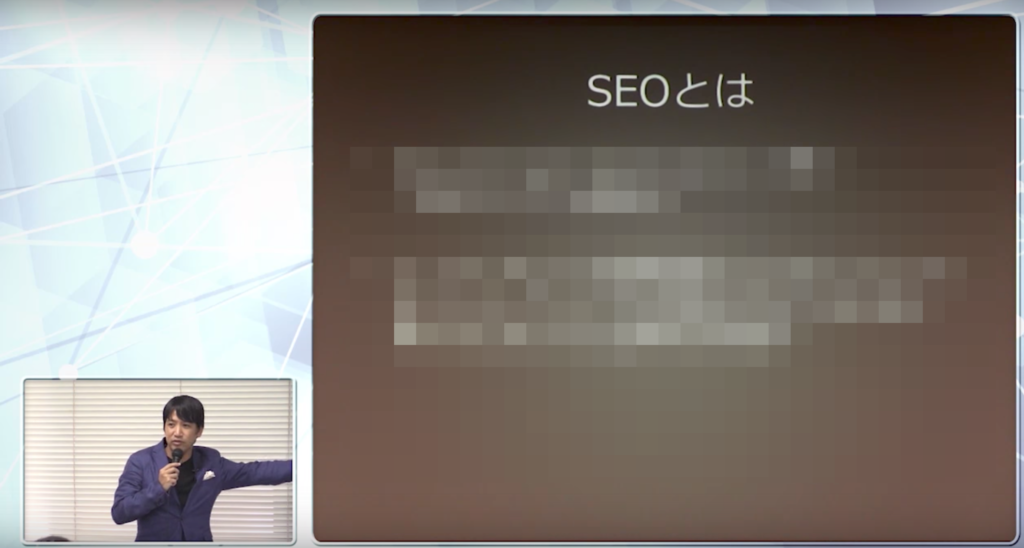 Catch the SEO 1章